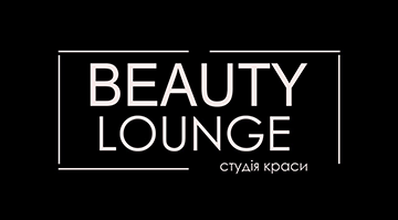 Beauty Lounge - фото
