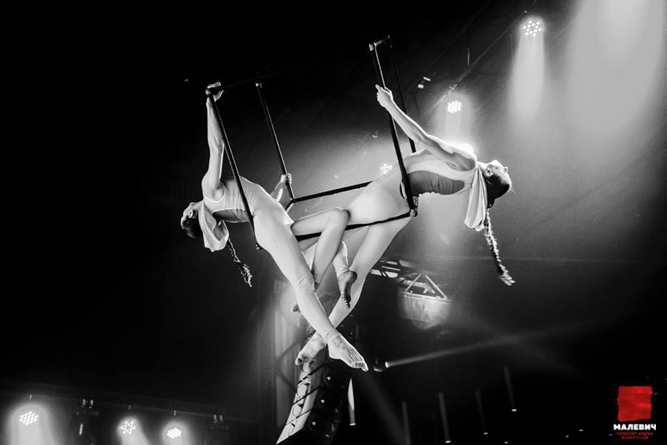 Malevich - фото 18