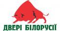 Двері Білорусії