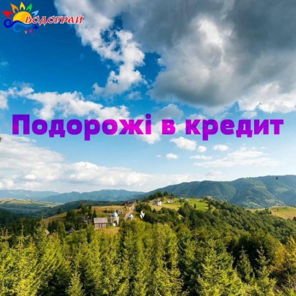 Водограй - фото 4