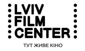 Lviv Film Center - фото