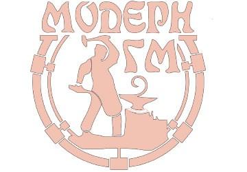 МОДЕРН ГМ - фото