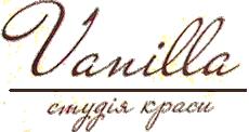 Vanilla - фото