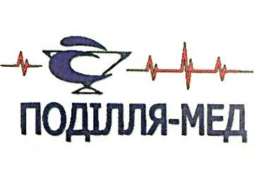 Поділля-Мед - фото