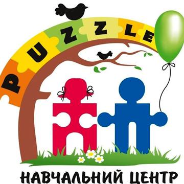 Puzzle - фото
