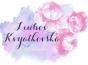 Любов Квятковська
