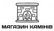 Магазин Камінів