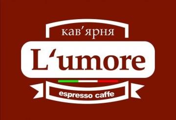 Lumore - фото