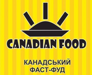 CANADIAN FOOD - фото