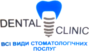 Dental-clinic - фото