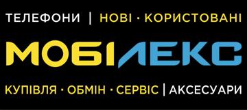 Мобілекс - фото