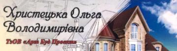 Христецька О.В