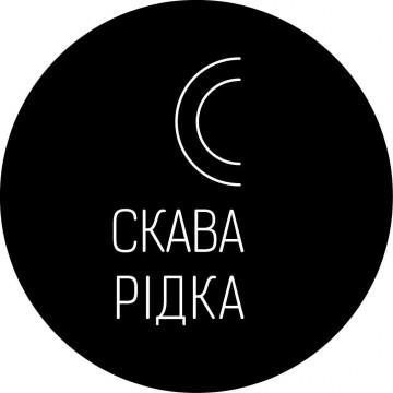 СКАВАРІДКА - фото