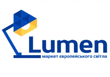 Lumen - фото