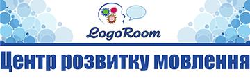 LogoRoom Центр розвитку мовлення Анастасії Вишнюк - фото
