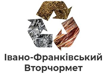Івано-Франківський Вторчормет - фото