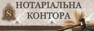 Гузела Неля Михайлівна і Шургот Наталія Степанівна