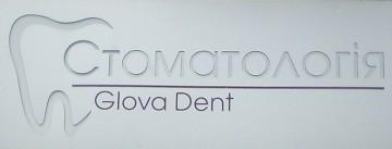 Glova Dent