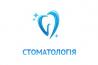 Стоматологія Нички