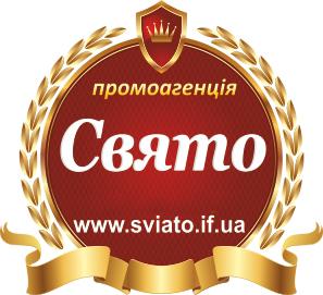 Свято - фото