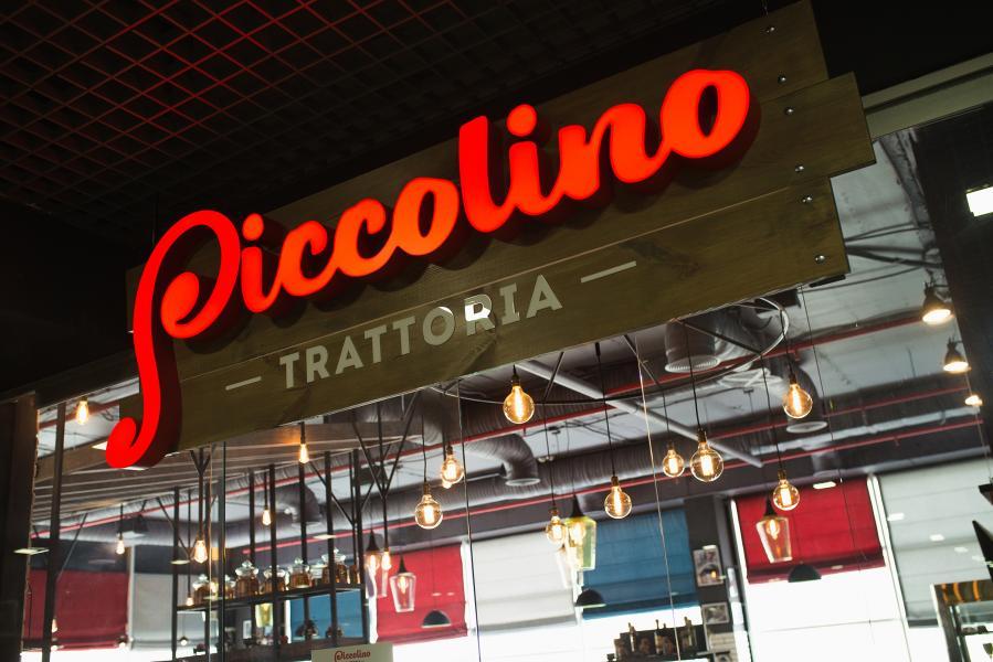 Piccolino Trattoria - фото 1