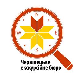Чернівецьке екскурсійне бюро - фото
