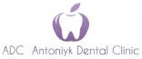 Antonyuk Dental Clinic