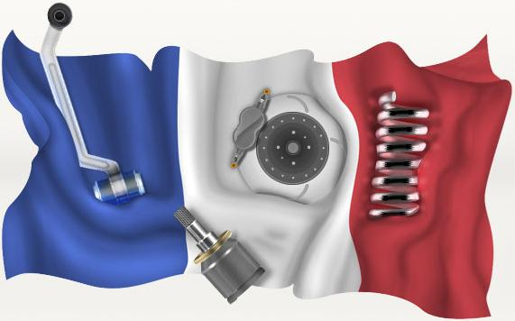 FranceShop - фото 12