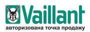 Vaillant - системи опалення