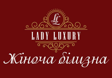 Lady Luxury - фото