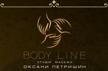 BODY LINE - фото