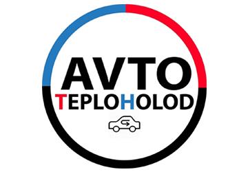 AVTOTEPLOHOLOD - фото