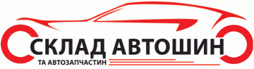Склад автошин та автозапчастин - фото