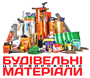 БУДМАКС ЛТД - фото