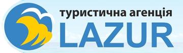Lazur - фото