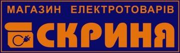СКРИНЯ - фото