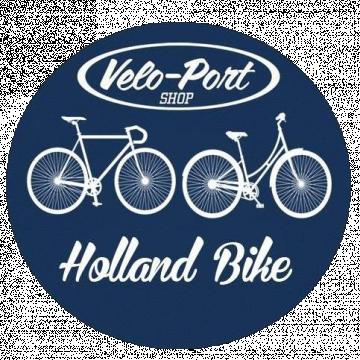 Велопорт - фото