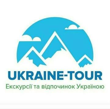 Ukraine-Tour