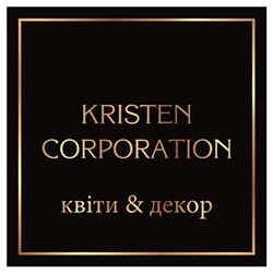 Kristen Corporation - фото
