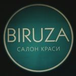 BIRUZA