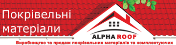 Alpha roof - фото