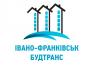Івано-Франківськ Будтранс