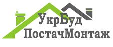 Укрбудпостачмонтаж - фото