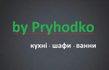 By Pryhodko