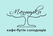 Мантулки - фото