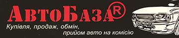 Автобазар - фото