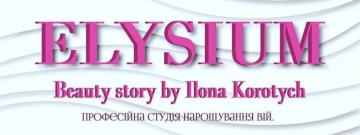 ELYSIUM - фото