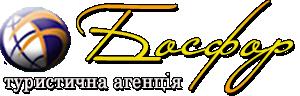 Босфор - фото