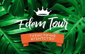 EDEM TOUR - фото