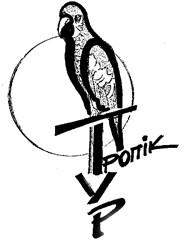 Тропік-Тур - фото